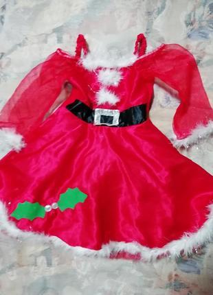 Карнавальное платье помошница санты на 3-4года