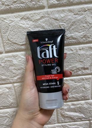 Taft power styling gel 48h1 фото
