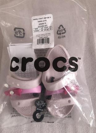 Босоножки детские crocs