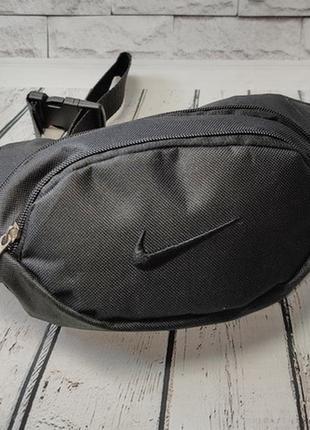 Мужская бананка сумка для мужчин черная