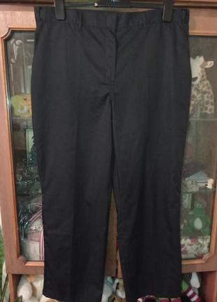 Рабочие штаны uk16 alexandra