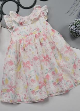 Платье на 6-9 мес