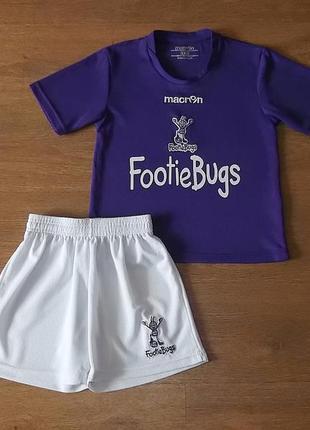 Футбольна форма для хлопчика 5 - 7 років..