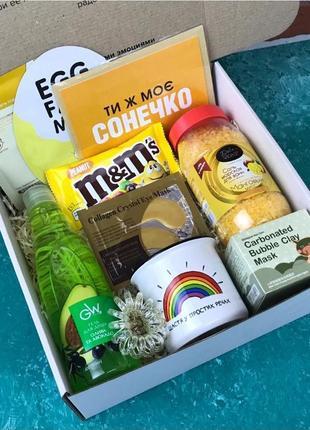 Подарочный набор  бокс для женщины бьюти beauty box