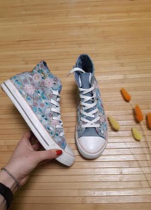 Кеди street shoes джинс