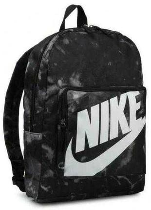 Портфель рюкзак nike elemental 2.0