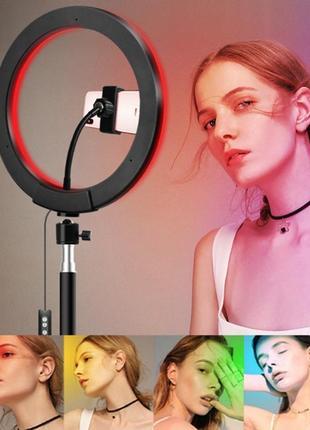 Rgb разноцветная светодиодная кольцевая лампа 33 см со штативом 0,7-2м светодиодное кольцо