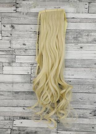 Хвост искусственный накладной блонд волнистый 613 6310