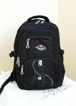 Рюкзак спортивний hong jun