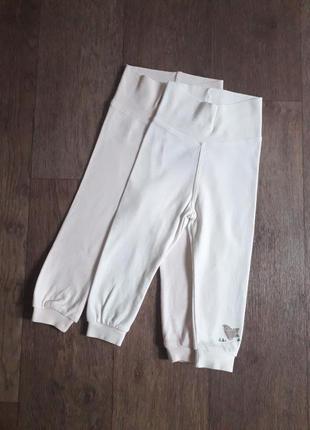 2 шт комплект штаны ползунки lupilu pure collection германия цена за набор