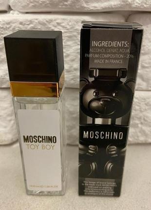 💣toy boy💣стойкий мини парфюм дорожная версия 40 мл