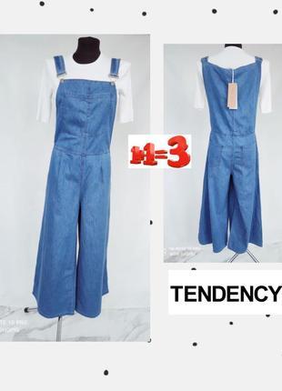 ❤1+1=3❤ tendency легкий джинсовый комбинезон, широкие брюки