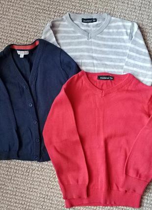 Джемпер, свитер, кофта 1-3 лет.