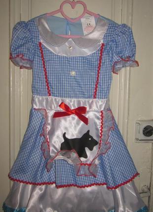 Платье карнавальное.6-8 лет