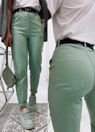 Цветные джинсы замеры в объявлении