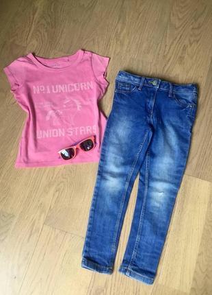 Набор: футболка next + брюки узкачи next 4-5 лет 110 см