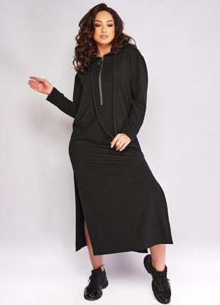 Модное платье спортивного стиля, с капюшоном. спереди на молнии, 50-64