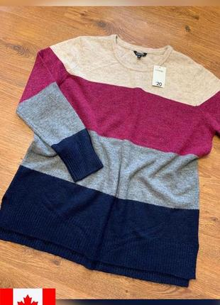Супер свитер батал р xxl