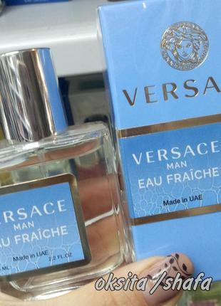 💎свежий  мужской парфюм 💎тестер духи 58 мл эмираты