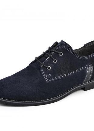 Замшевые туфли мужские 40-45