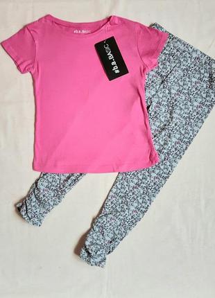 Комплект футболка и лосины розово серые бабочки topolino германия на 6 лет (116см)