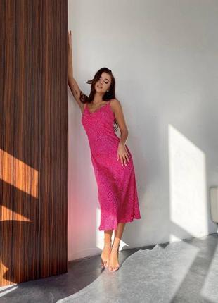Шелковое атласное платье миди