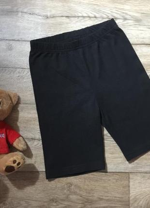 Черные трикотажные шорты,велосипедки на 7\8лет