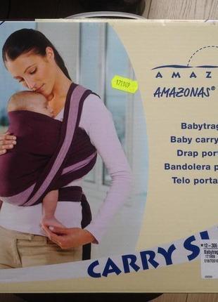 Слинг(трансформер-рюкзак) для переноски ребенка
