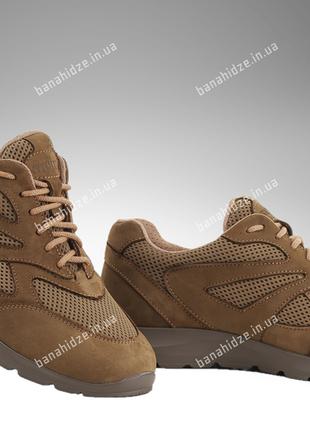 Тактические кроссовки / летняя военная обувь, армейская спецобувь sicario (койот)