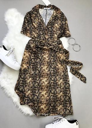 Зміїна сукня - сорочка na-kd