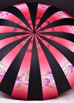 Зонт большой антишторм 24 спицы зонтик парасолька, трость красный, t055