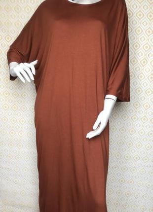 Шикарное модное платье на высокую девушку ! модный цвет