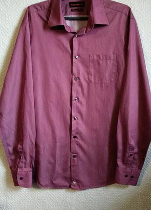 Красивая приталенная рубашка лилового цвета 46-48 размер с длинным рукавом