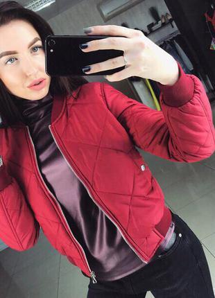 Ультра модная новая куртка бомбер бордового винного цвета