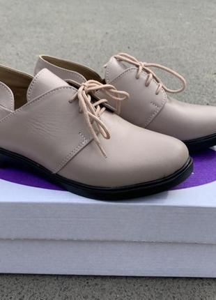 Стильные кожаные туфли весна
