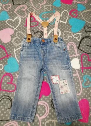 Красивые джинсы с подтяжками