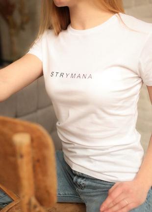 Базовая футболка с твоим характером