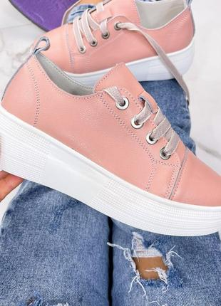 Кеды кроссовки натуральная кожа 39-40 размер