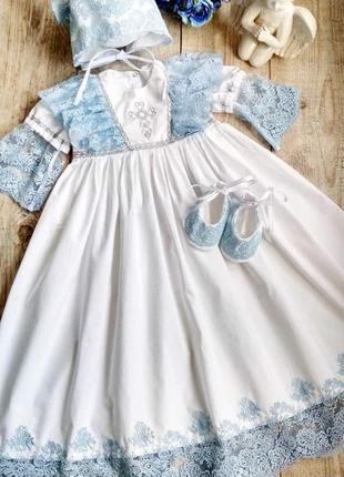 Шикарный крестильный комплект - платье, чепчик, пинетки и колготки на 6-9 мес.