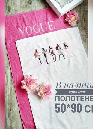 Комплект красивых полотенец с вышивкой для любимой девушки, сестры, подруги, мамы
