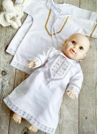 Крестильная рубашка сорочка из мягкой фланели или хлопка с золотой или серебристой тесьмой