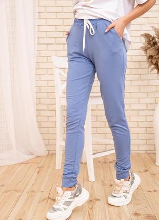 Спортивные брюки двухнитка, xs-s-m-l, 102r187, штаны