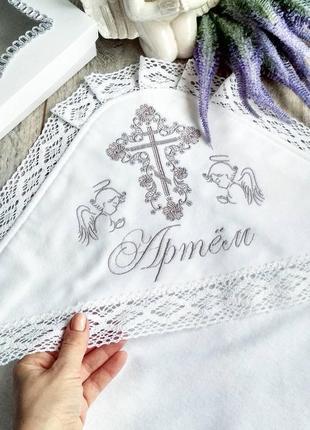 Крыжма из фланели с именем артём с красивой вышивкой в наличии