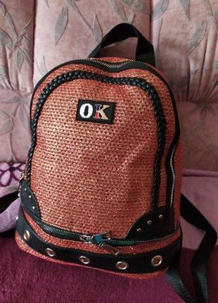 Стильные красивенные рюкзаки, люрекс.