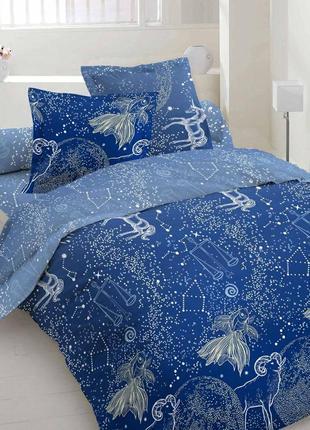 Комплекты постельного белья зодиак, постільна білизна