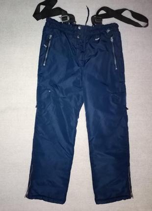 Лыжные штаны на рост 146 см