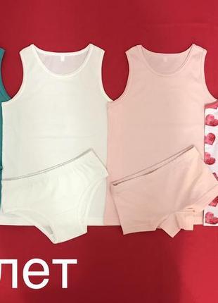 Комплекты белья для девочек ( майки + трусы)