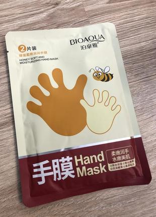 Маска-перчатки для интенсивного питания рук bioaqua hand mask  для рук с мёдом маска