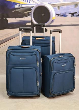 Самий легкий чемодан madisson  france 100% ручная кладь