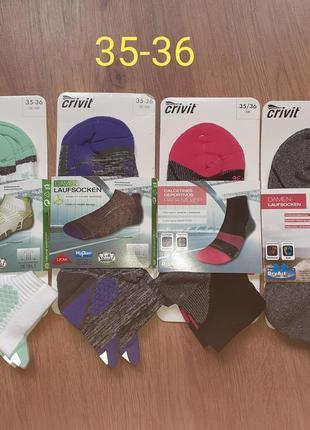 Шкарпетки для бігу crivit